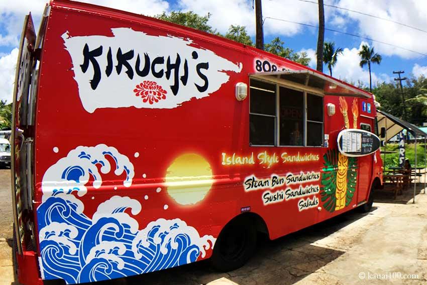 ハワイ・カウアイ島のフードトラックKikuchi's