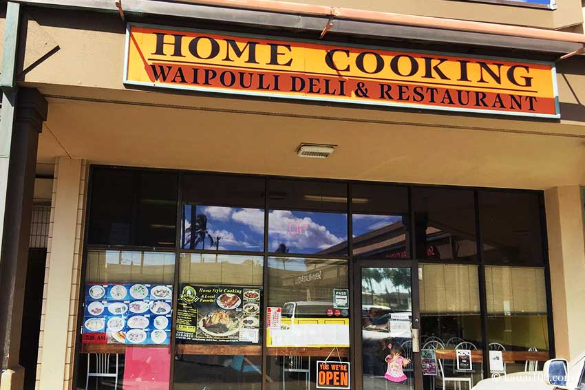 Waipouli Deli and Restaurant