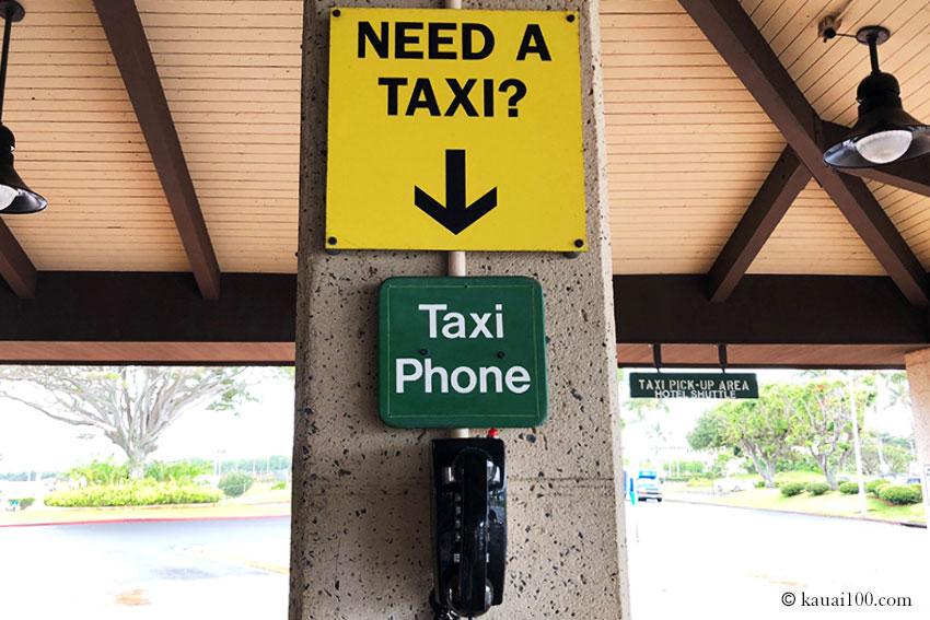 リフエ空港タクシー専用電話機