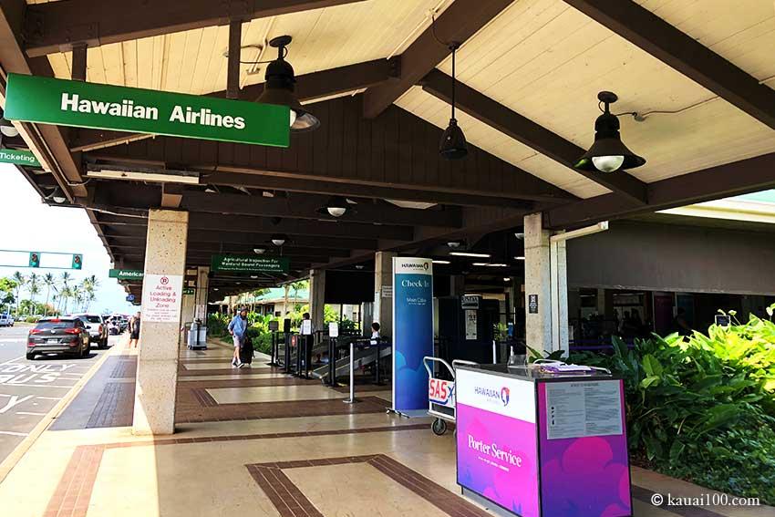 リフエ空港 ハワイアン航空