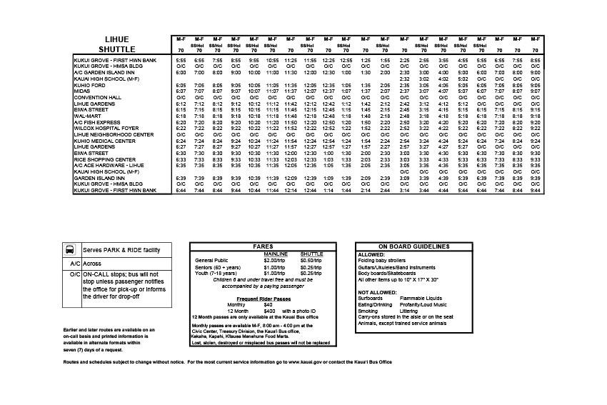カウアイバス 時刻表2018年10月版