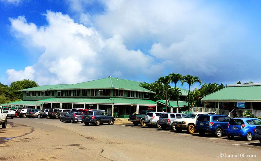 カウアイ島のプリンスビルセンター