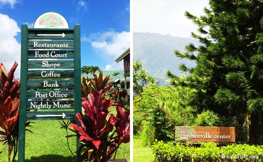 カウアイ島プリンスビルセンターの標識