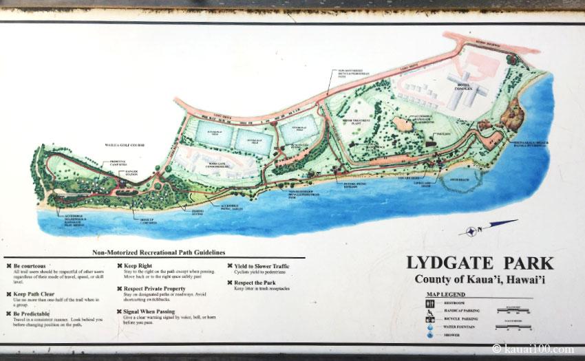 カウアイ島 Lydgate State Park