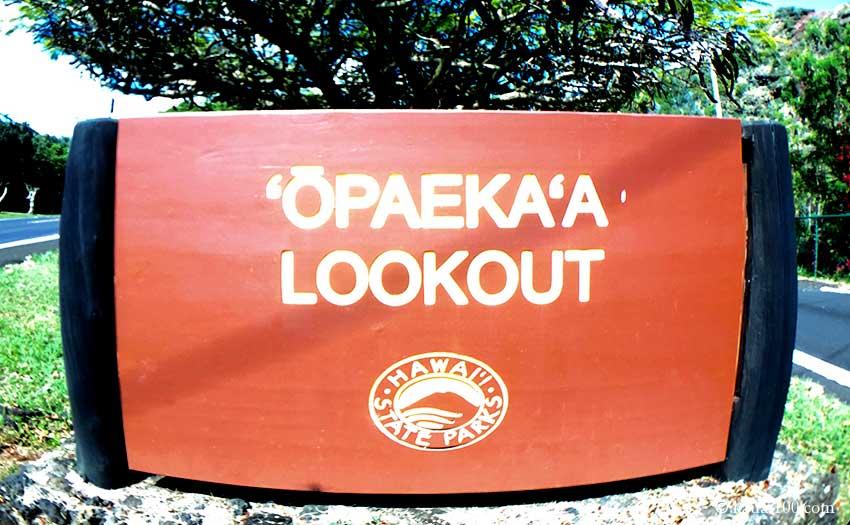 オパエカア滝の展望台標識