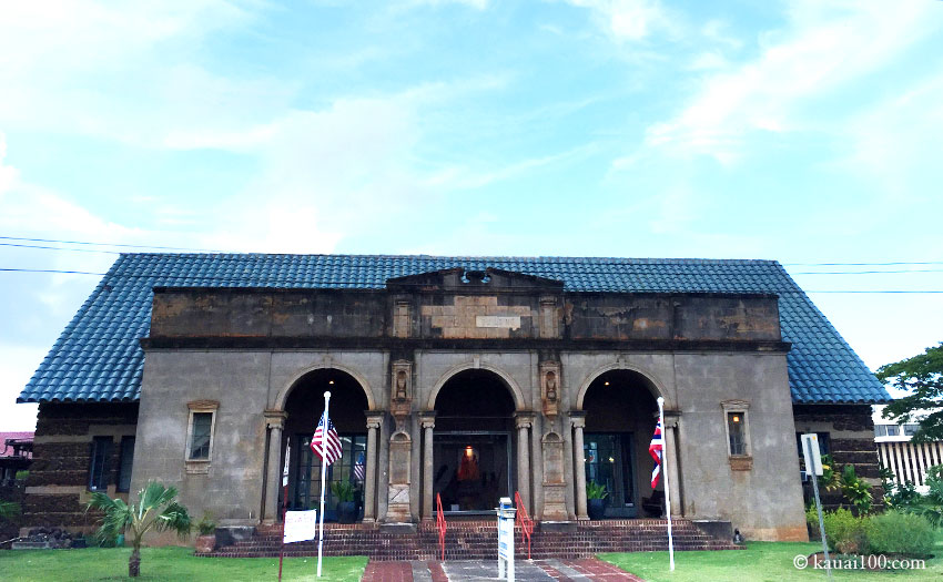 カウアイ博物館の歴史ある建屋
