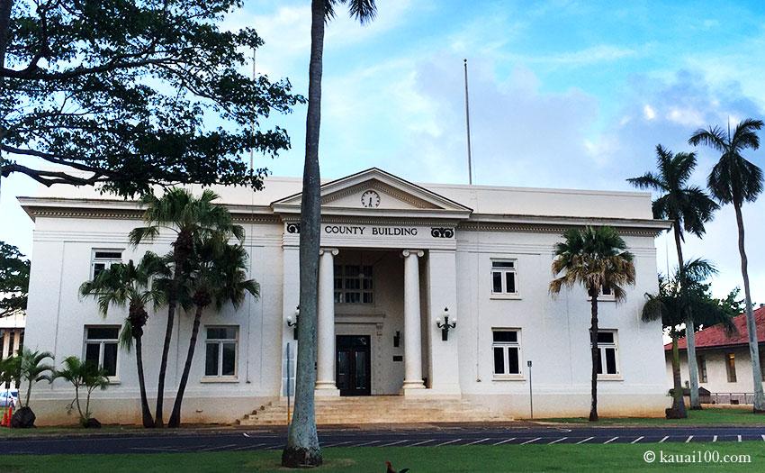 カウアイ郡庁舎 Country Building