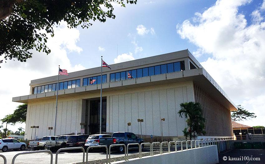 リフエにあるハワイ州庁舎 State Building