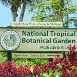 カウアイ島ナショナルトロピカルボタニカルガーデン