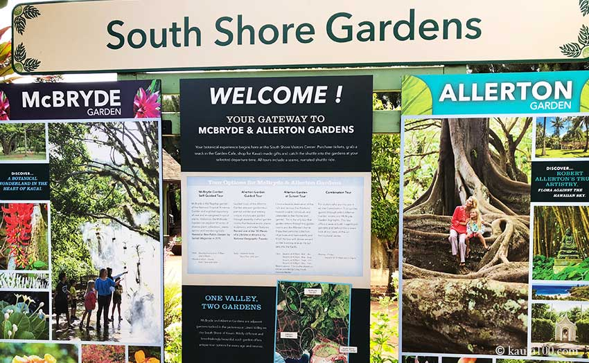 カウアイ島 National Tropical Botanical Garden