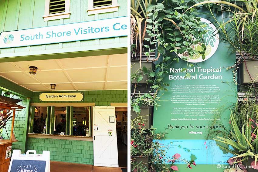 ナショナルトロピカルボタニカルガーデンのビジターセンター