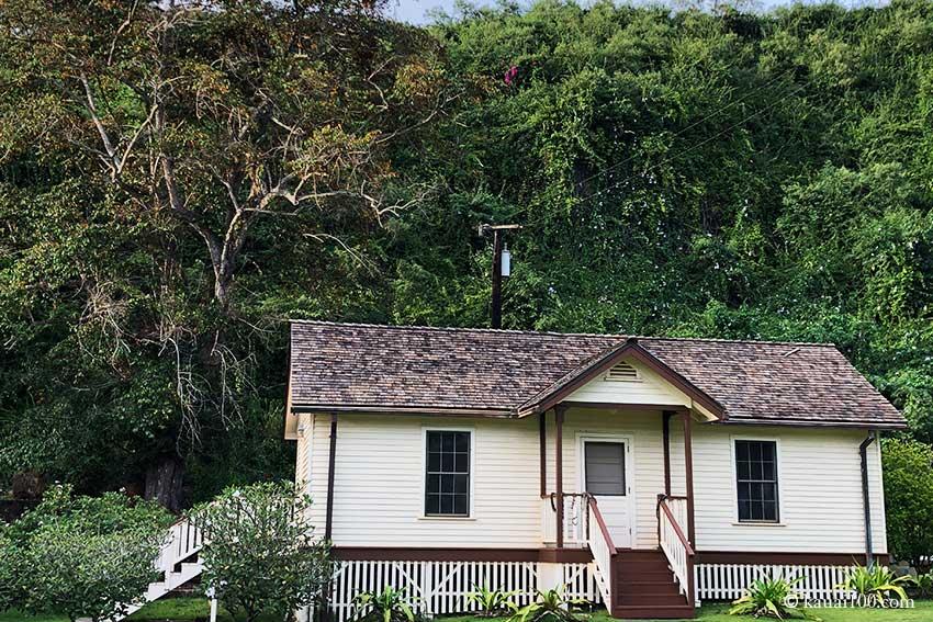 クイーンエマのサマーハウス