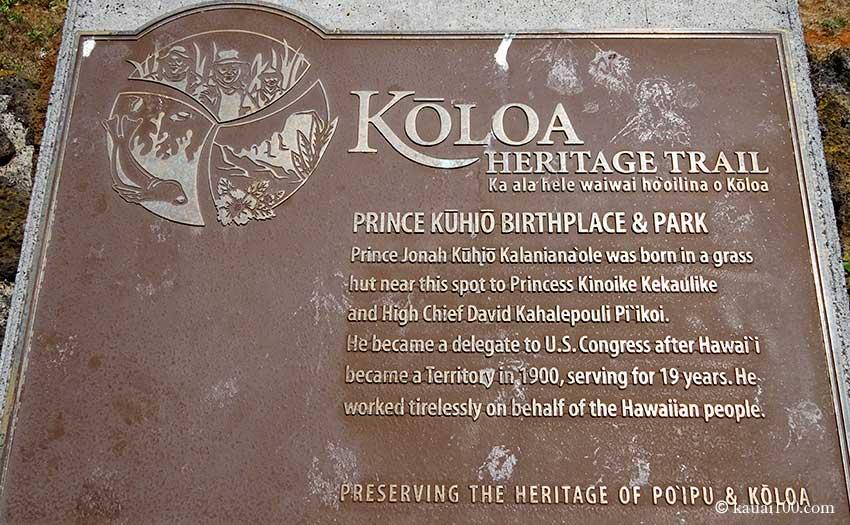 カウアイ島 Koloa Heritage Trail