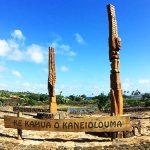 ハワイ州カウアイ島のケ•カフア•オ•カネイオロウマ遺跡