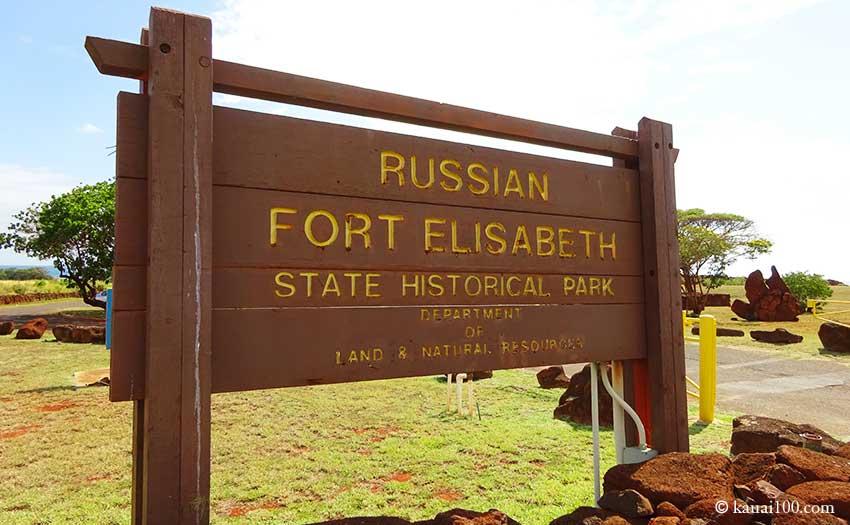 Russian Fort Elisabeth
