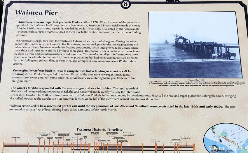 カウアイ島 Waimea Pier