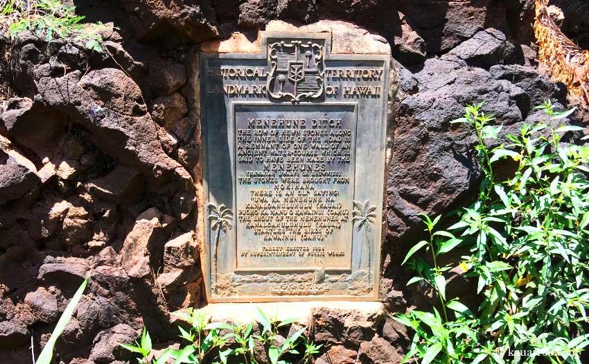 ハワイ州カウアイ島のメネフネ・ディッチ