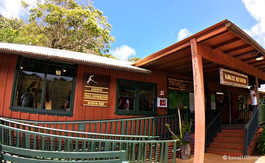 ハワイ州カウアイ島のコケエ博物館