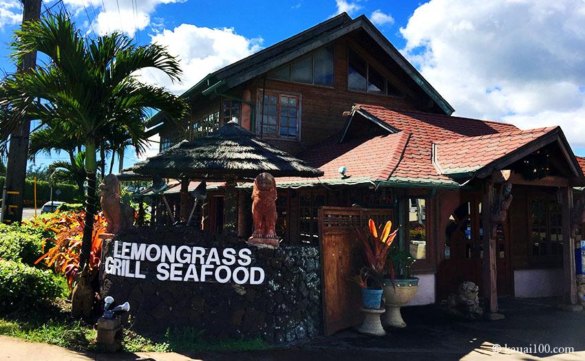 ハワイ・カウアイ島のレモングラス・グリル