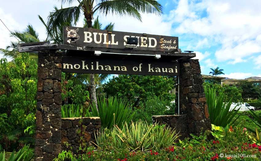 ハワイ・カウアイ島のブルシェッド