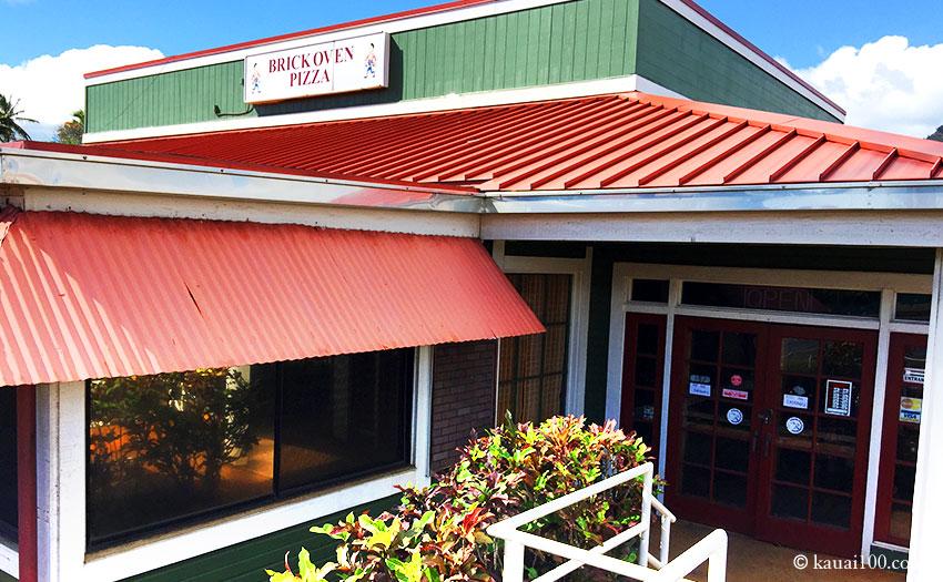 ハワイ・カウアイ島のブリック・オーブン・ピザ