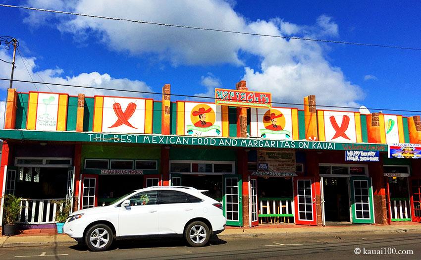 ハワイ・カウアイ島のマリアッチズ・レストラン