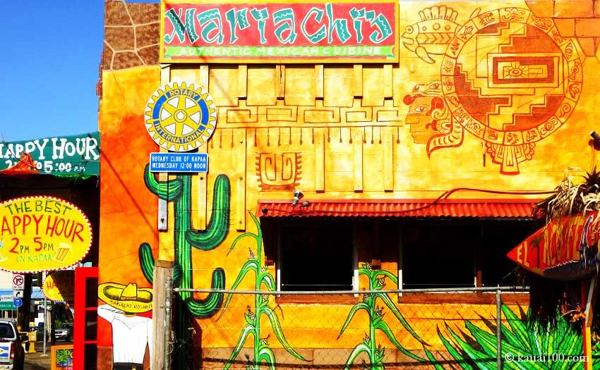 カウアイ島のメキシコ料理店マリアッチズの壁画