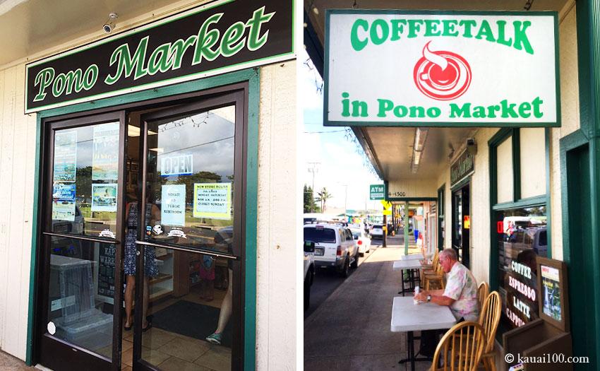 カウアイ島のハワイアンデリ店ポノマーケット