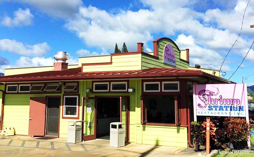 カウアイ島シュリンプステーションのカパア店