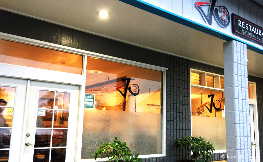 ハワイ・カウアイ島のレストランJO2