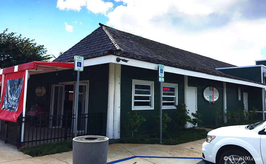 カウアイ島のピザ専門店Bobbys Vs Pizzeria