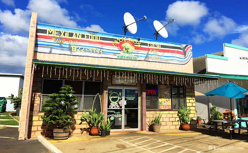 ハワイ・カウアイ島のパコス・タコス・カパア店