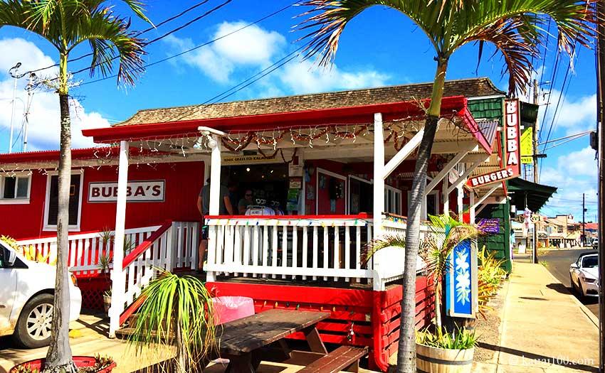 ハワイ・カウアイ島のババ・バーガー・カパア店
