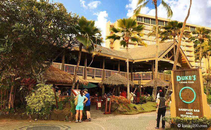 ハワイ・カウアイ島のデュークス・カヌークラブ