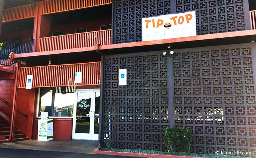寿司カツ&ティップトップカフェの入口