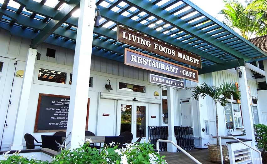 ハワイ・カウアイ島のリビング・フード・マーケット・カフェ