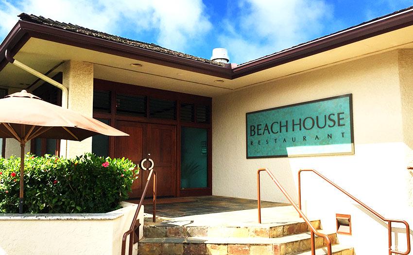 ビーチハウスレストランの入口