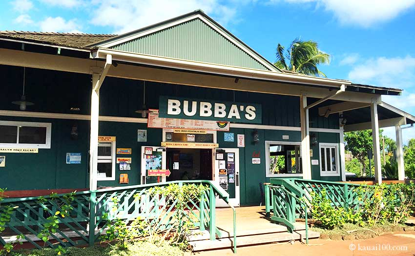 カウアイ島ククイショッピングビレッジ内のババ・バーガー
